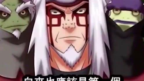 火影忍者 整部火影的七种仙人模式水门是最帅的! !