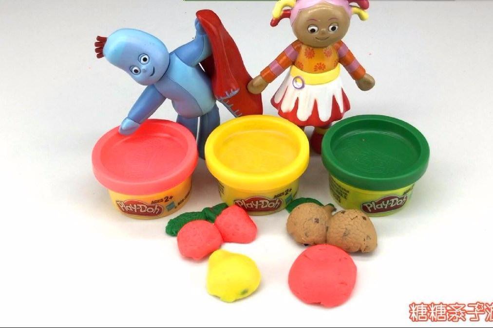 视频:花园宝宝彩泥制作认识水果和颜色