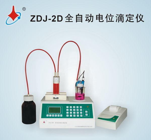 酸碱滴定指示剂_中和滴定实验_酸碱中和滴定