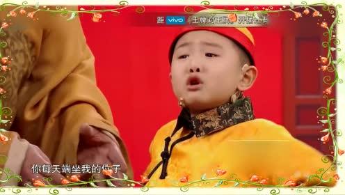 张峻豪和刘晓庆同台飚戏,刘晓庆再演武则天,张峻豪萌翻了