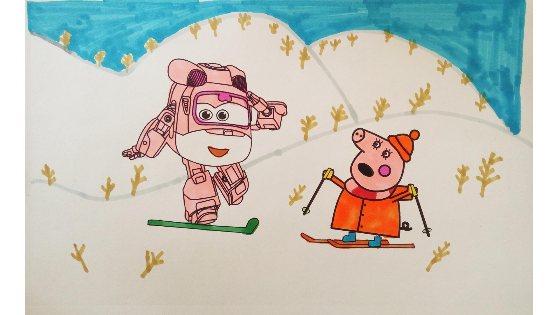 小猪佩奇-猪妈妈滑雪差点摔倒,超级飞侠小爱来救援 简笔画 涂色书-.