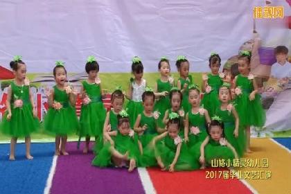 幼儿舞蹈《可爱娃娃》六一舞蹈视频