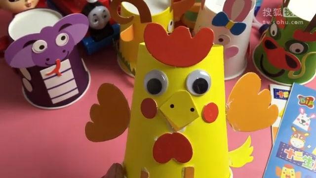 动物纸杯 小鸡不好惹 儿童diy手工制作纸杯粘贴益智玩具托马斯小.