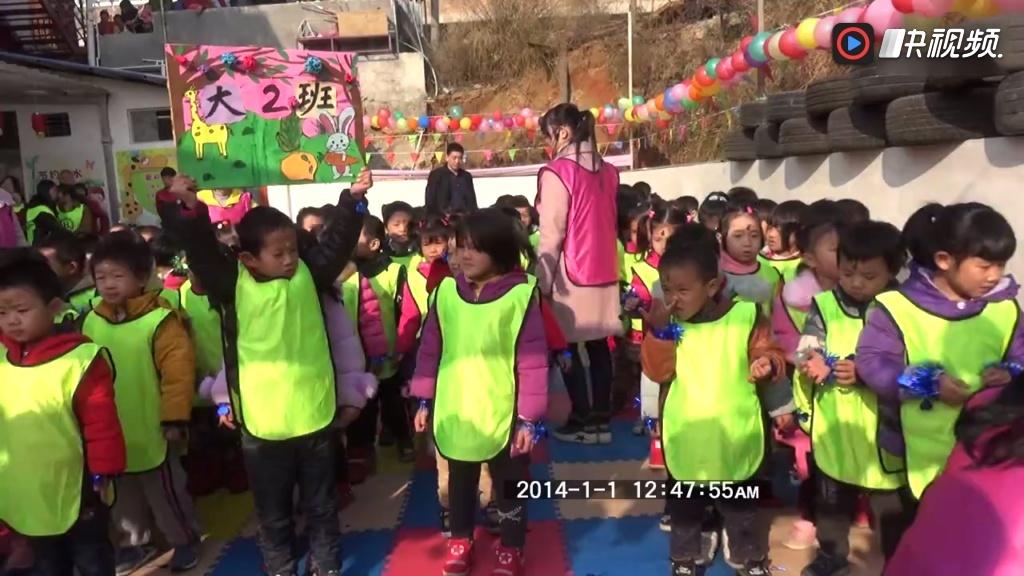 小天使幼儿园2018亲子活动