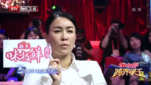 纯享版:刘恺威&薛之谦《方圆几里》