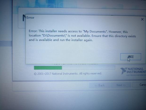 multisim安装问题