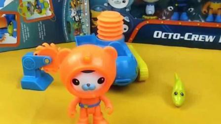 海底小纵队第一季 海底小纵队玩具视频动画片 海底小纵队25