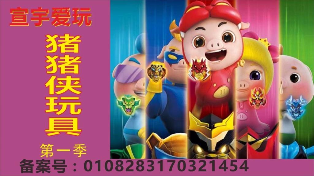 猪猪侠画海绵宝宝派大星跳舞水彩画玩具