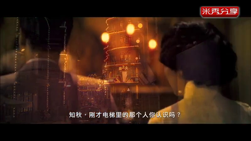 王晶最新电影全集_王晶最新电影大上海 剧场版预告片
