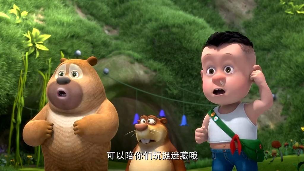 [熊出没之熊熊乐园]一动画片熊熊乐园18嫉妒心