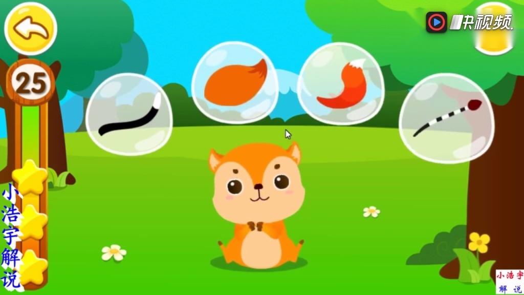 宝宝巴士儿童早教游戏之宝宝学配对 宝宝认知森林动物