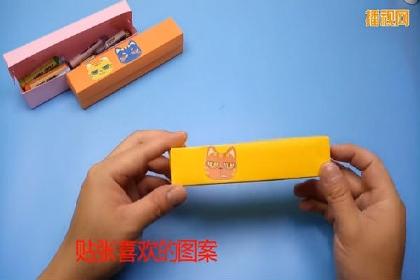 文具盒的折法 手工折纸视频教程