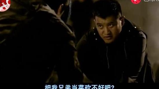 吴京夺帅剧照_《夺帅》微博片段,吴京变身冷血杀手血腥屠杀敌对势力