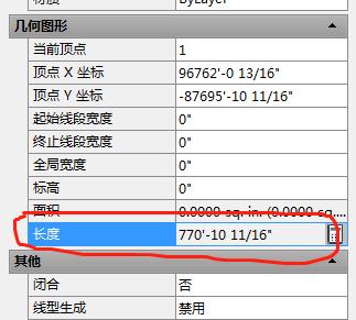 CAD几何图形长度线段变成770