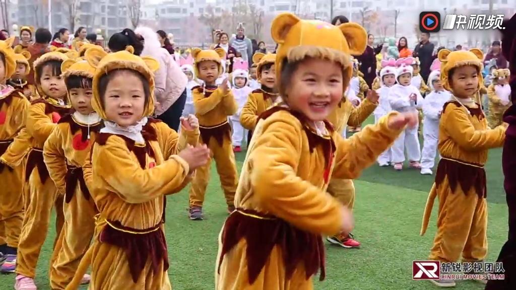 2018年祁阳县中心幼儿园森林动物亲子趣味运动会