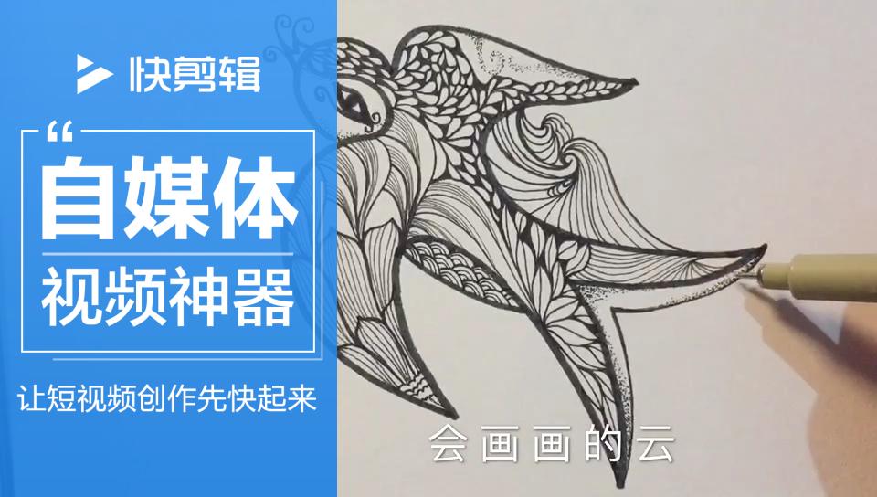 简笔画手绘小燕子
