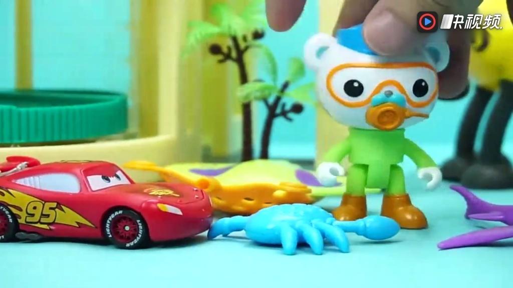 小猪佩奇汽车玩具,海底小纵队玩具故事