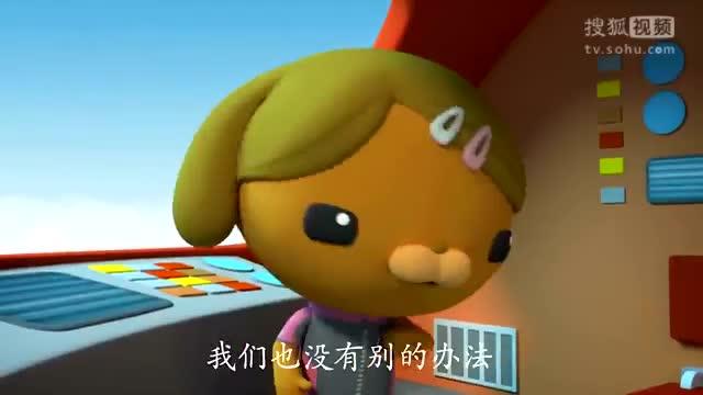 《海底小纵队第4季动画片》冲浪蜗牛