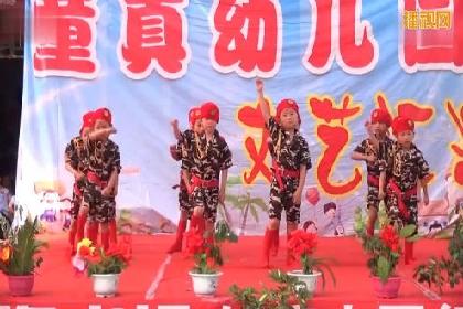 幼儿园六一舞蹈视频 《大中国》大班男生舞蹈