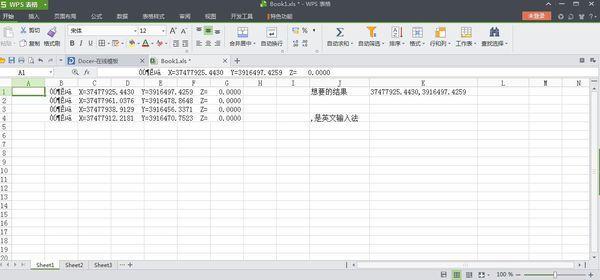 cad用list大神复制命令到excle求坐标帮忙弄个cad写罗马数字怎么中图片