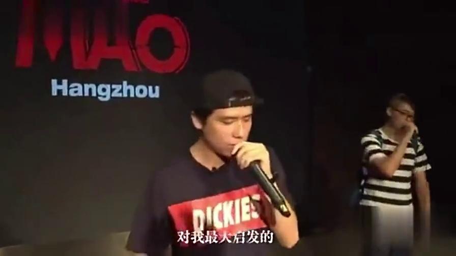 《中国有嘻哈》硬核说唱代表人物mc法老:我觉得自己是个天才