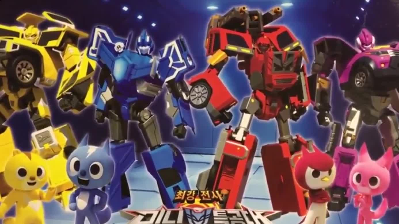 动漫卡通亲子玩具 最强战士迷你特工队玩具拆箱 185_高清-玩具乐园.图片