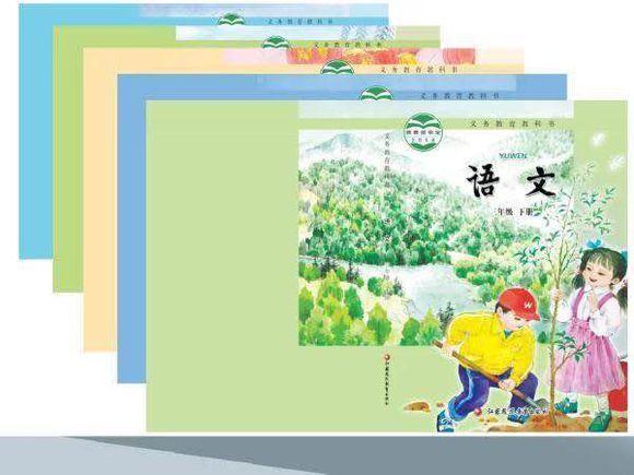 部分要新版下次苏教版预告校长语文这是小学教年级华悦小学图片
