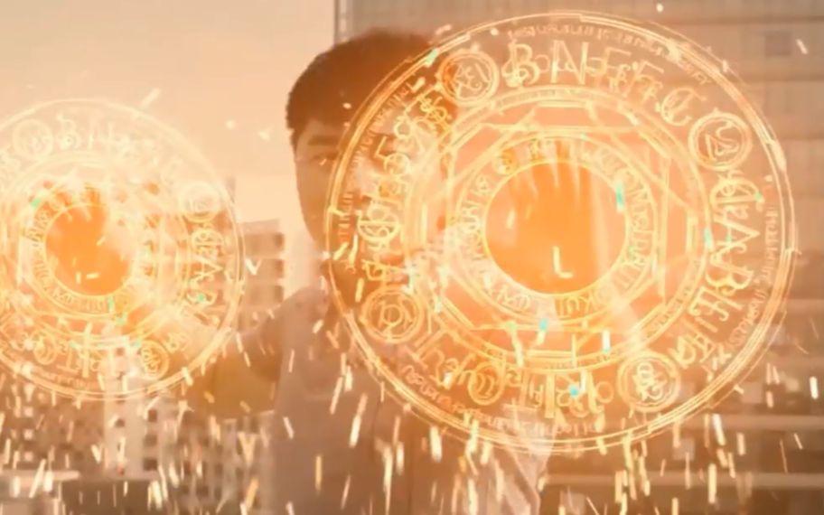 复仇者联盟奇异博士魔法阵 ae特效学习 p粒子制作魔法阵特效 ae.