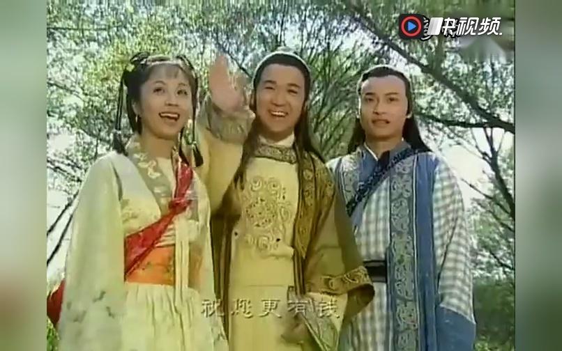 《财神传奇》主题曲,张国立不光当过皇上,还当过财神