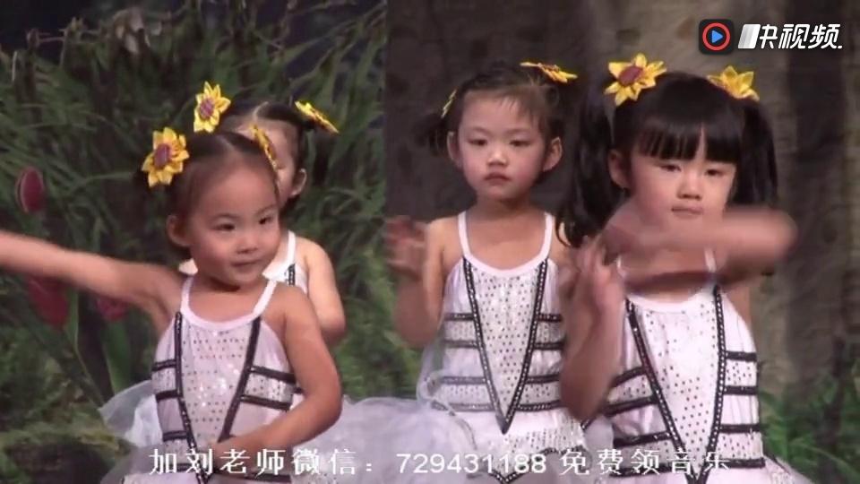 2017最新幼儿园小班女孩舞蹈 可爱颂 六一儿童节舞蹈视频大全