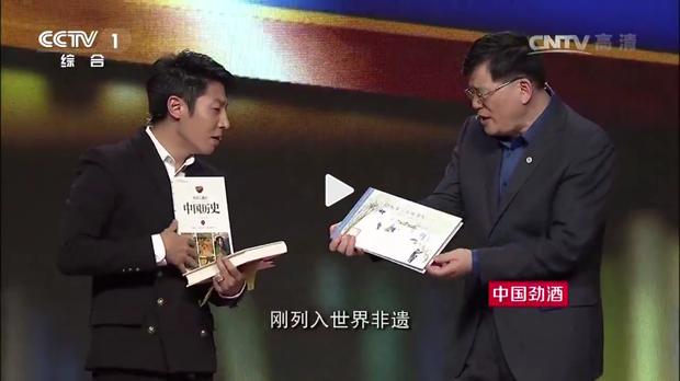 张朝阳开讲啦_开讲啦韩永进推荐的讲二十四节气的书是哪一本