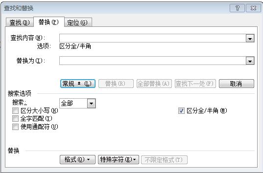 word批量删除下划线广告图片详解图片