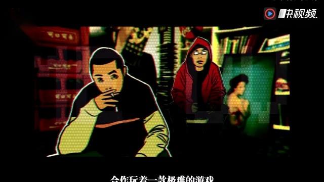5分钟看完《李献计历险记》,中国首部动画和现实结合的网络电影