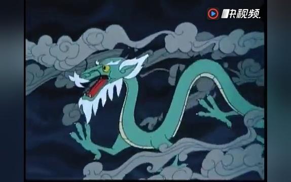 经典动画片《哪吒闹海》 上海美术电影制片厂,满满都是童年回忆