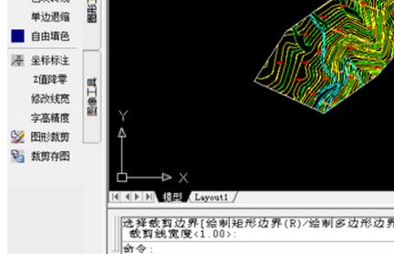 cad编辑地形图cad2013文字裁剪图片