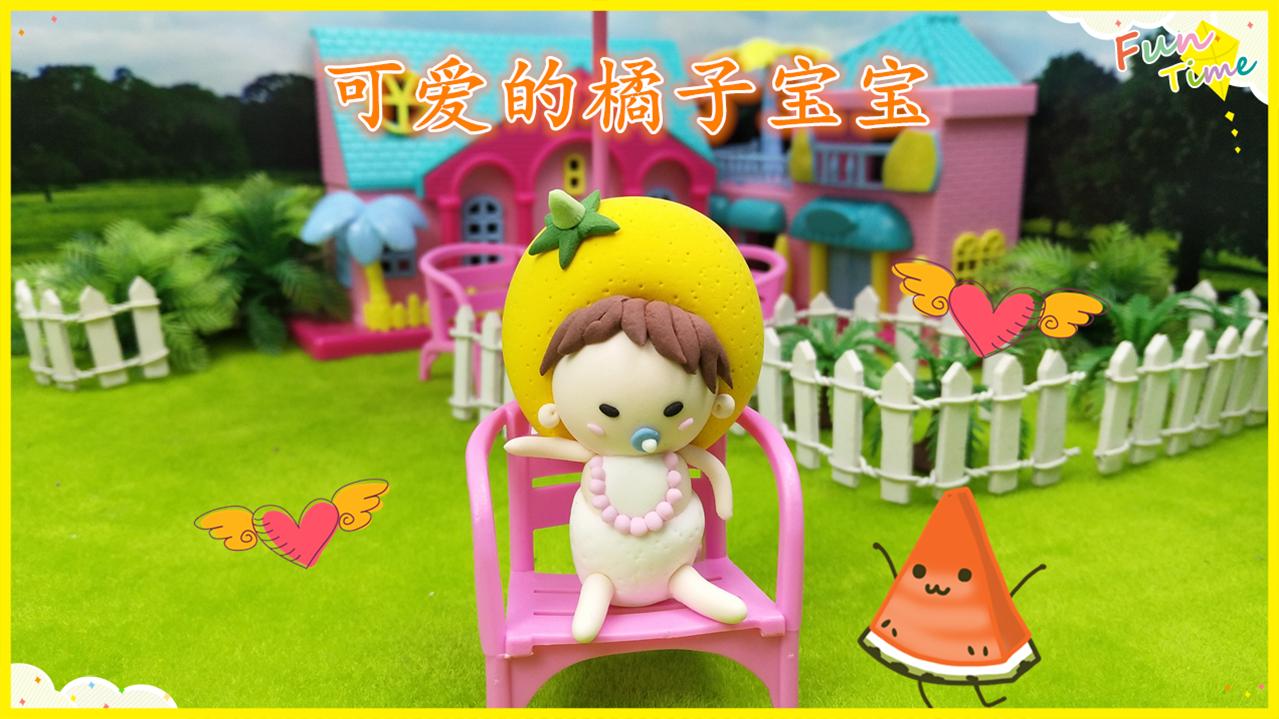 亲子手工可爱的橘子宝宝彩泥教程