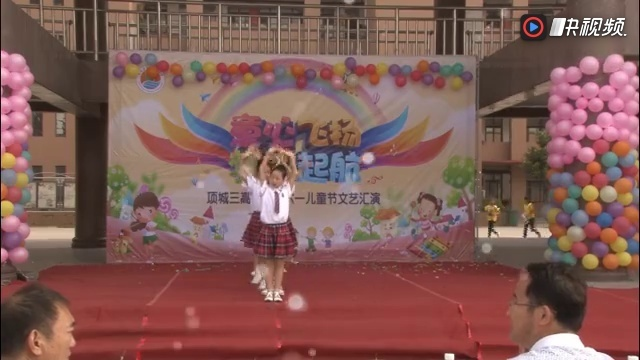 六一儿童节-大梦想家舞蹈