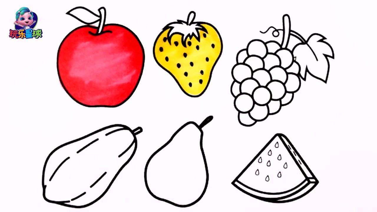 绘画早教苹果草莓西瓜简笔画