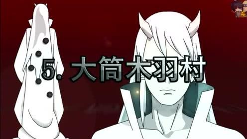 火影忍者:能与六道仙人抗衡的七位强者,实力多接近?