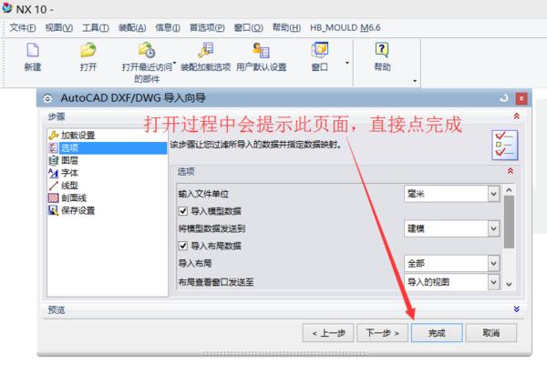 我的UG8.0导入不了CAD文件10wincad2008码不能激活图片