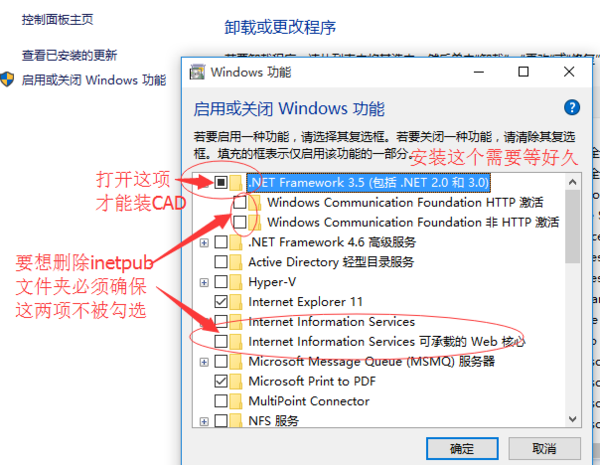 win10正式版安装不了2008版64位CAD坐标?C在cad原因v坐标中怎么点画图片