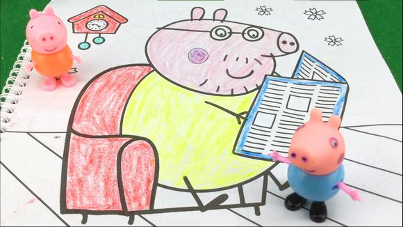 猪爸爸看报纸 小猪佩奇画图 b>涂鸦 /b>