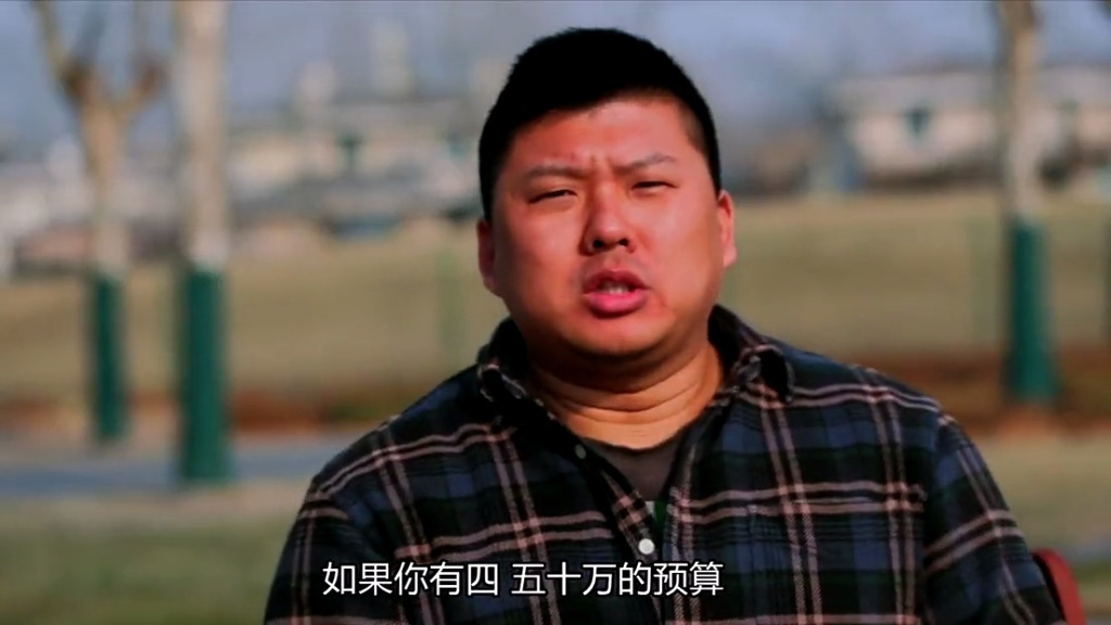 胖哥试车 试驾一汽丰田皇冠超视频