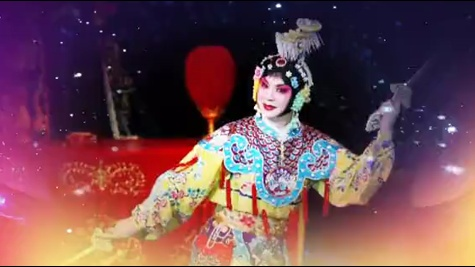 歌谱 京剧版我爱你中国 胡文阁
