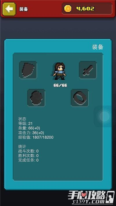 手机物语控制台巫师宅男视频图片