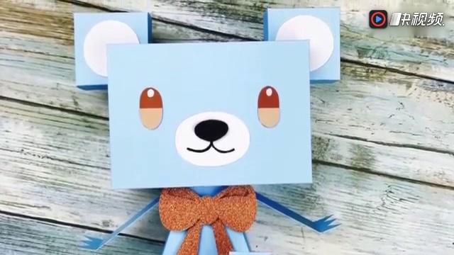 幼儿手工折纸,简单的剪和贴制作一只小熊公仔