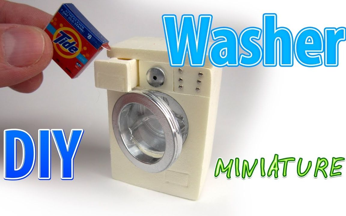 diy手工制作,如何使用纸板制作滚筒洗衣机?(一)