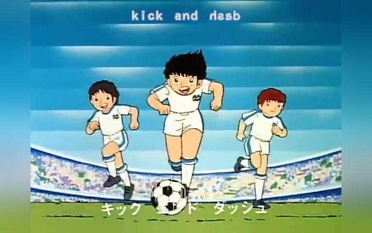 足球小将 小学篇 国语版