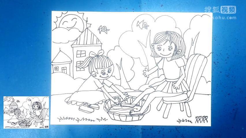 母亲节 妈妈我爱你 洗脚 给妈妈洗脚 简笔画 儿童画 水彩画 水粉画