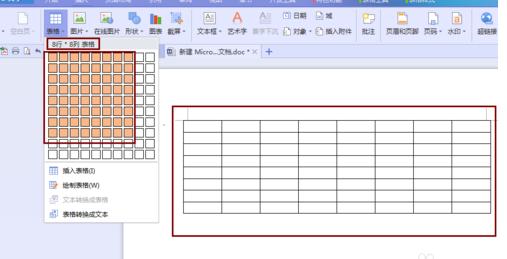 word试卷绘制v试卷文档表格数字逻辑设计图片